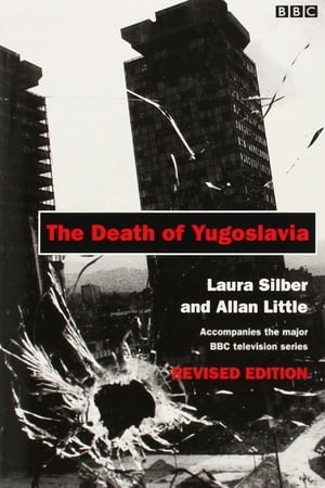 Image The Death of Yugoslavia