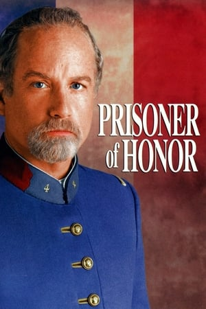 Image Prisoner of Honor
