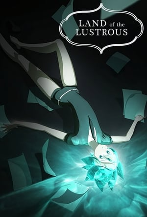 Poster Land of the Lustrous 2017