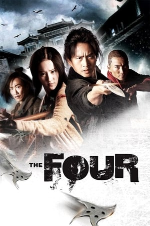 Image The Four