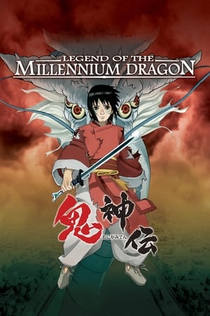 Poster Legend of the Millennium Dragon 2011