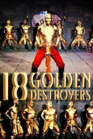 Image Golden Destroyers