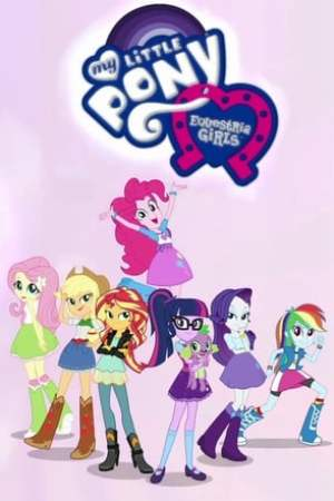 Image My Little Pony: Equestria Girls