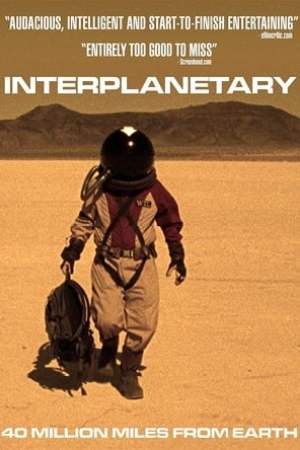 Image Interplanetary