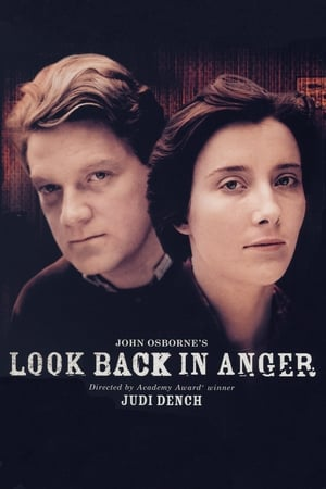 Image Look Back in Anger