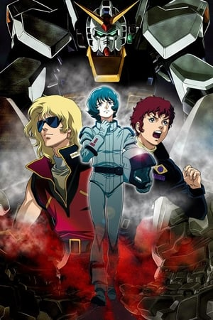 Image Mobile Suit Zeta Gundam A New Translation I: Heir to the Stars
