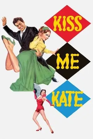 Image Kiss Me Kate