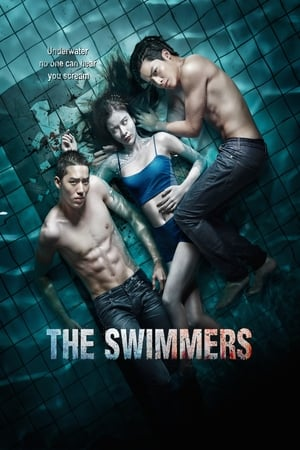 Image The Swimmers