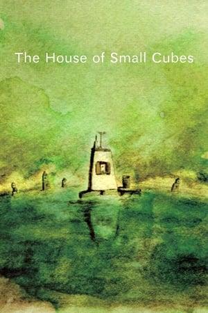 La Maison en Petits Cubes