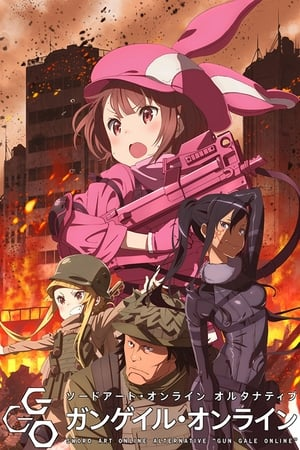 Image Sword Art Online: Alternative Gun Gale Online