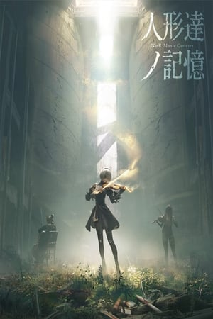Image NieR Music Concert Blu-ray: The Memories of Puppets