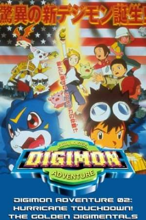 Image Digimon Adventure 02 - Hurricane Touchdown! The Golden Digimentals