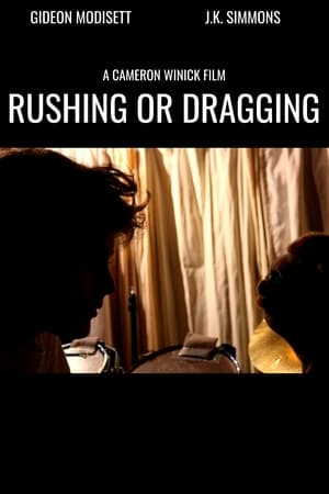 Image Rushing or Dragging
