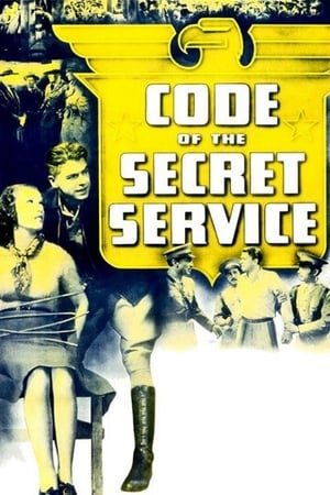 Code of the Secret Service
