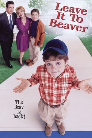 Image Leave it to Beaver