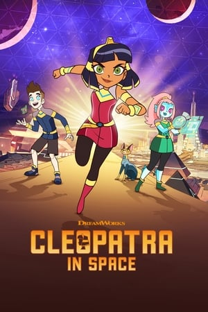 Image Cleopatra in Space
