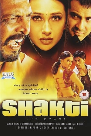 Image Shakti: The Power