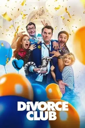 Image Divorce Club
