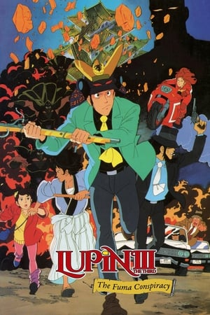 Image Lupin the Third: The Fuma Conspiracy