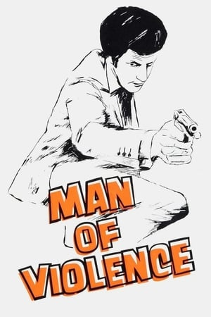 Image Man of Violence