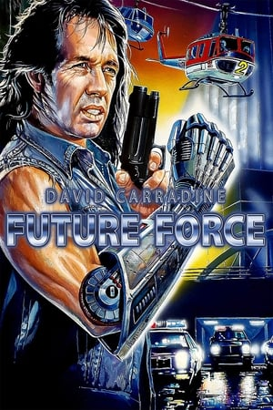 Image Future Force