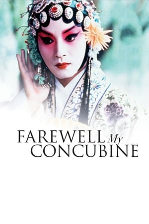 Image Farewell My Concubine