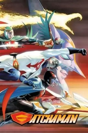 Image Science Ninja Team Gatchaman