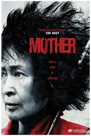 Image Mother, Son and Murder: The Making of Mother