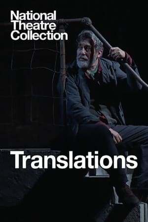 Image National Theatre Collection: Translations