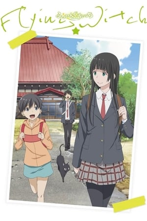 Poster Flying Witch 2016