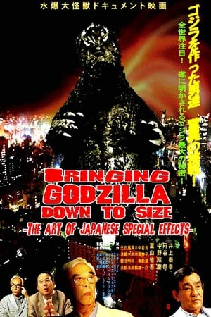 Image Bringing Godzilla Down to Size: The Art of Japanese Special Effects