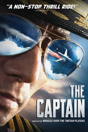 Image The Captain