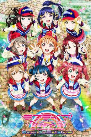 Image Love Live! Sunshine!! The School Idol Movie Over the Rainbow