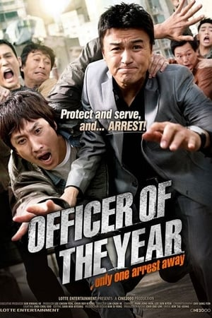 Image Officer of the Year