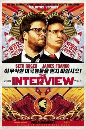 Image The Interview