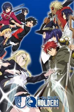 Image UQ Holder!