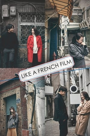 Image Like a French Film