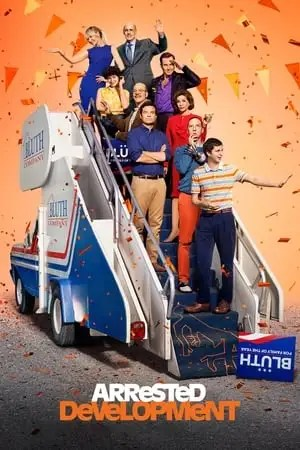 Image Arrested Development - Ti presento i miei