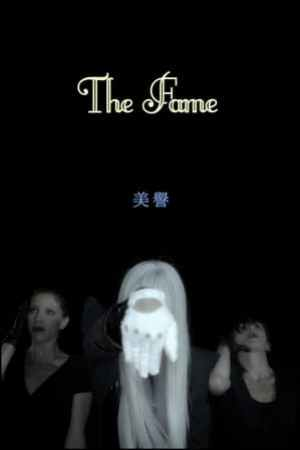 Image The Fame: Part One