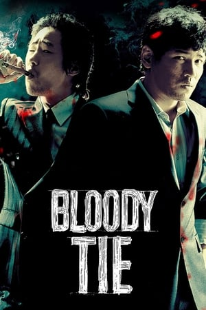 Image Bloody Tie