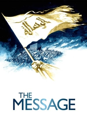 Image The Message