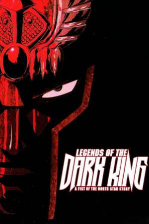 Image Legends of the Dark King: A Fist of the North Star Story