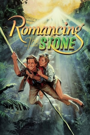 Image Romancing the Stone