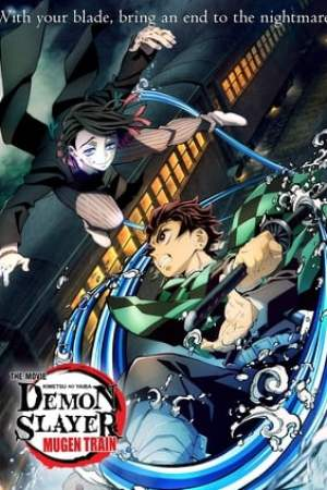 Image Demon Slayer - Kimetsu no Yaiba - The Movie: Mugen Train