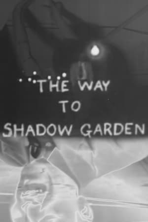 Image The Way to Shadow Garden