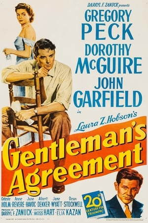 Image Gentleman's Agreement