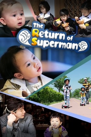 Image The Return of Superman