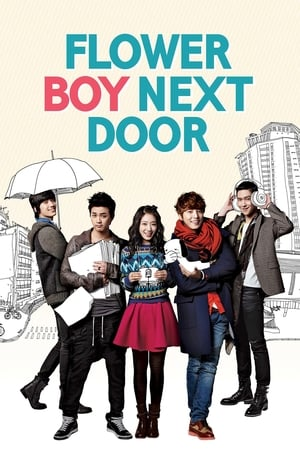 Image Flower Boy Next Door