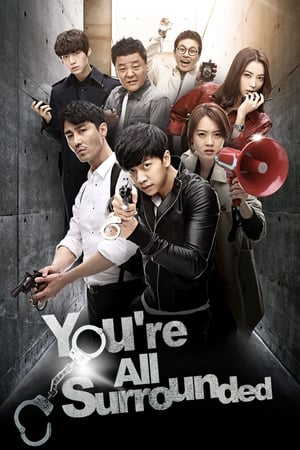 Image You Are All Surrounded