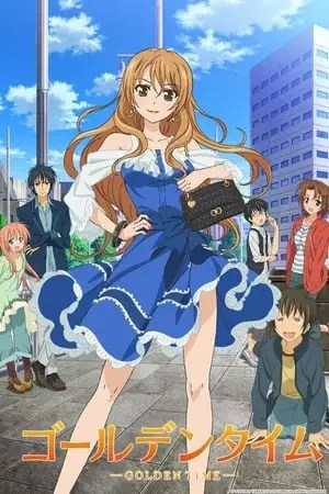 Poster Golden Time 2013